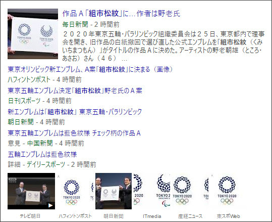 https://www.google.co.jp/#q=%E7%B5%84%E5%B8%82%E6%9D%BE%E7%B4%8B&tbm=nws