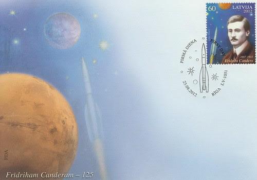 Aploksne par godu Frīdriha Candera 125.jubilejai