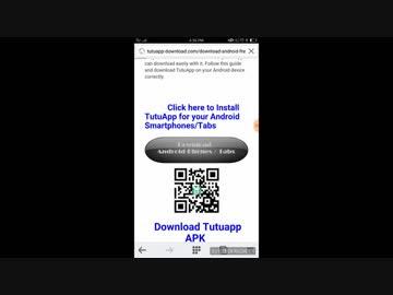 Tutuapp Android最新v 301無料ダウンロード2018 By Tutuapp