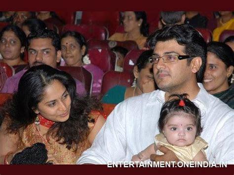 Ajith Shalini 14th Wedding Anniversary: See Special Photos