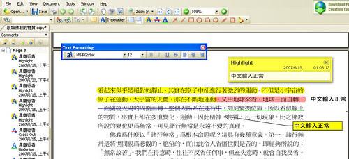 PDF Xchange13.png