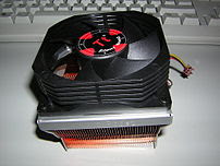 A Thermaltake cooling fan called Silent Boost