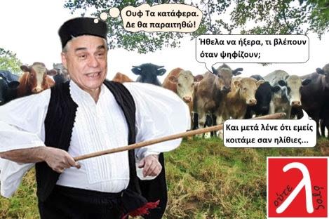 Giakoumatos-gala