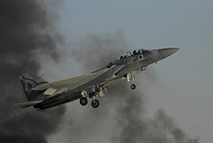 IAF F-15I fighter jet