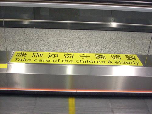 HONG KONG 7204