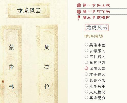 chinese-16