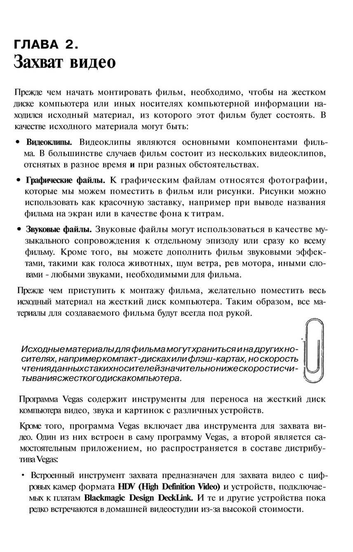 http://redaktori-uroki.3dn.ru/_ph/13/849751614.jpg