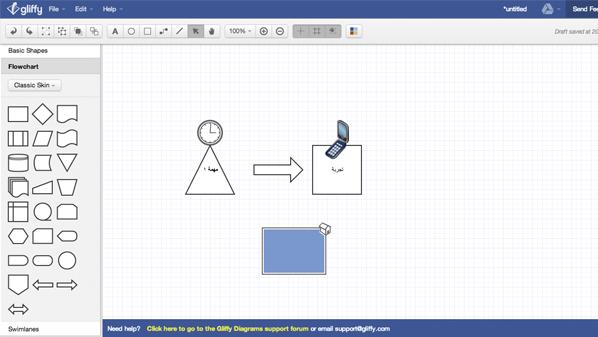 تسمح للمستخدمين برسم المخططات أياً كان نوعها، سواءًا كانت رياضية، هندسية أو تقنية.