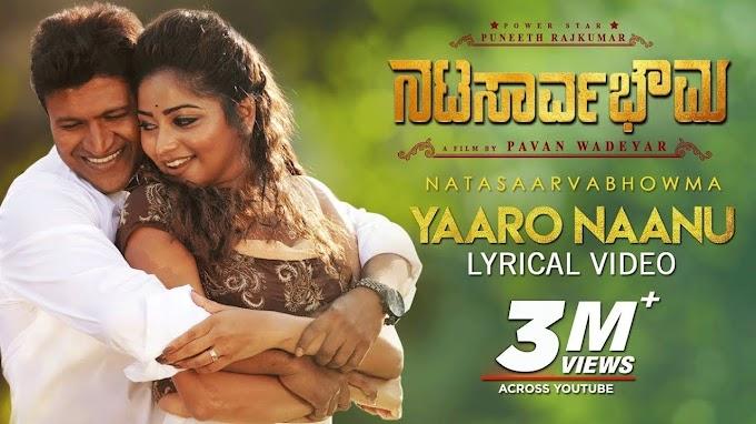 Yaroo Nanu Lyrics in English | Natasaarvabhowma Song lyrics