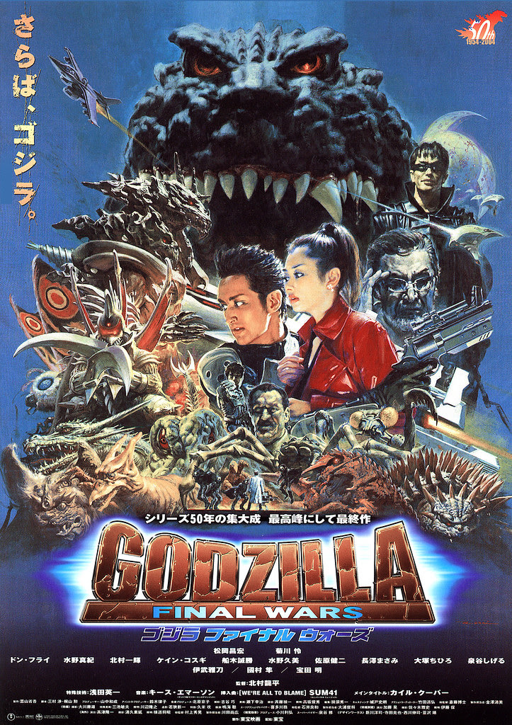 Godzilla Final Wars (2004)