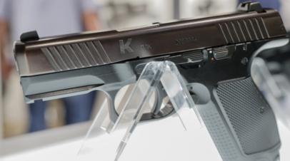 В ГК «Калашников»рассказали о планахпроизводства пистолета Лебедева