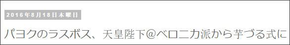 http://tokumei10.blogspot.com/2016/08/blog-post_30.html