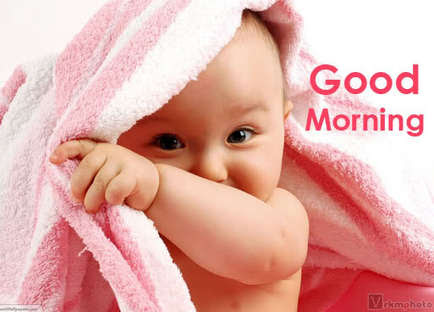 Good Morning Friends Techi Guys