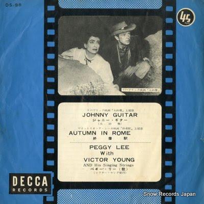ペギー・リー ジャニー・ギター Vinyl Records