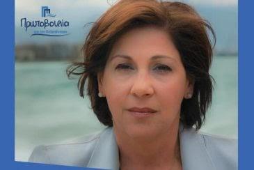 Και η Αθηνά Κόρκα στο ψηφοδέλτιο Νίκα!
