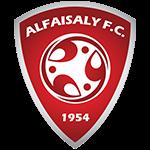 مشاهدة مباراة الفيصلي والأهلي السعودي بث مباشر 11-05-2019 الدوري السعودي