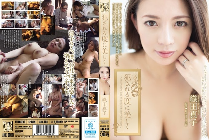 ADN-068 The Oda Beautifully Each Time It Is Fucked Mako Uncensored