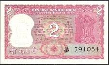 IndP.67a1RupeeND196770.jpg