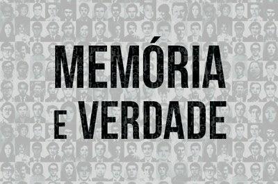 Reprodução do cartaz que traz ao fundo imagens de pessoas desaparecidas e a expressão 'Memória e Verdade' escrita em preto