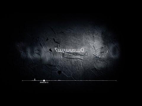 Iveta Mukuchyan - Gata Band feat -Hayastan