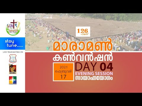 DAY 04 EVENING SESSION MARAMON CONVENTION  17th Feb 2021