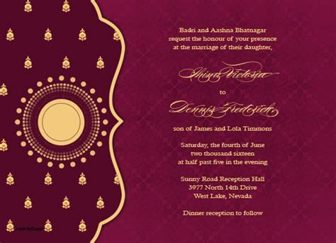 Engagement Card EC 102   Elegant Shadi Cards