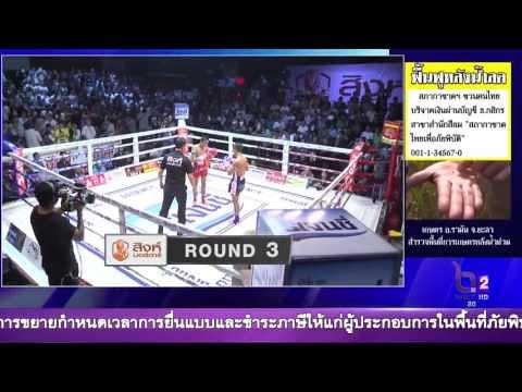 ศึกมวยดีวิถีไทยล่าสุด 5 กุมภาพันธ์ 2560 มวยไทยย้อนหลัง Muaythai HD - YouTube