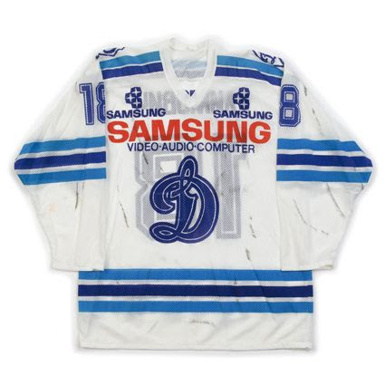 Russia Moscow Dynamo 1992-93 jersey photo Russia Moscow Dynamo 1992-93F.jpg