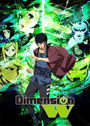 Dimension W [12/12] [HD] [Sub Español] [MEGA]