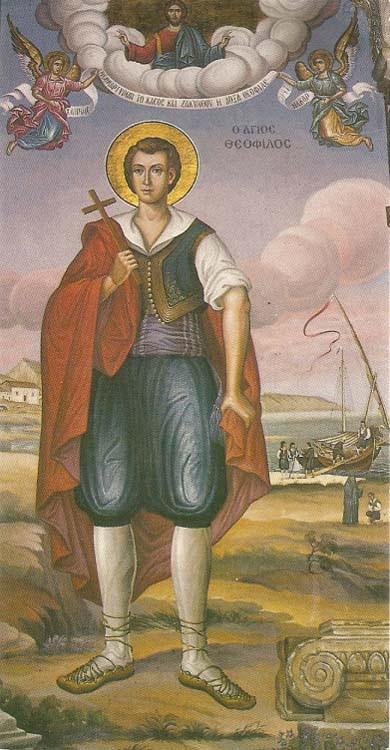 IMG ST. THEOPHILUS Martyr of Zakynthos