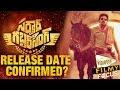 Pawan Kalyan's Sardaar Gabbar Singh Release Date Confirmed.