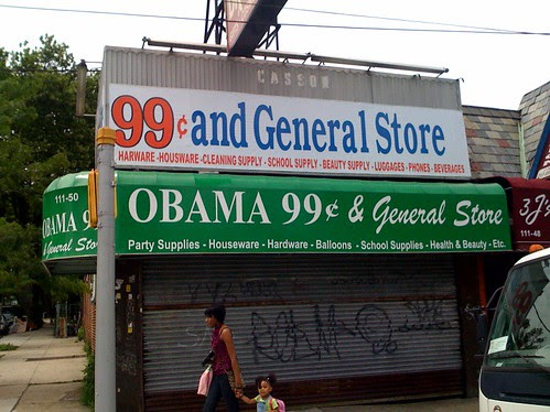 Obama 99 Cents and General Store