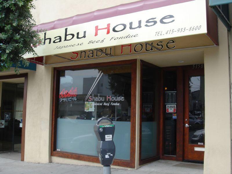 Shabu House
