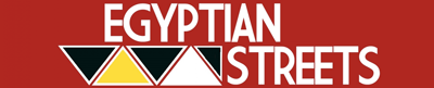 Strade egiziane