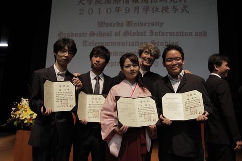 This semester's graduates of Ando Laboratory