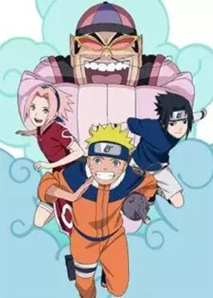 Naruto Soyokazeden Movie: Naruto to Mashin to Mitsu no Onegai Dattebayo!! [01/01] [HD] [Sub Español] [MEGA]