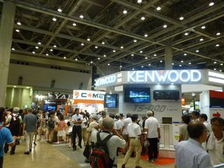 entrance to the main commercial exhibit hall