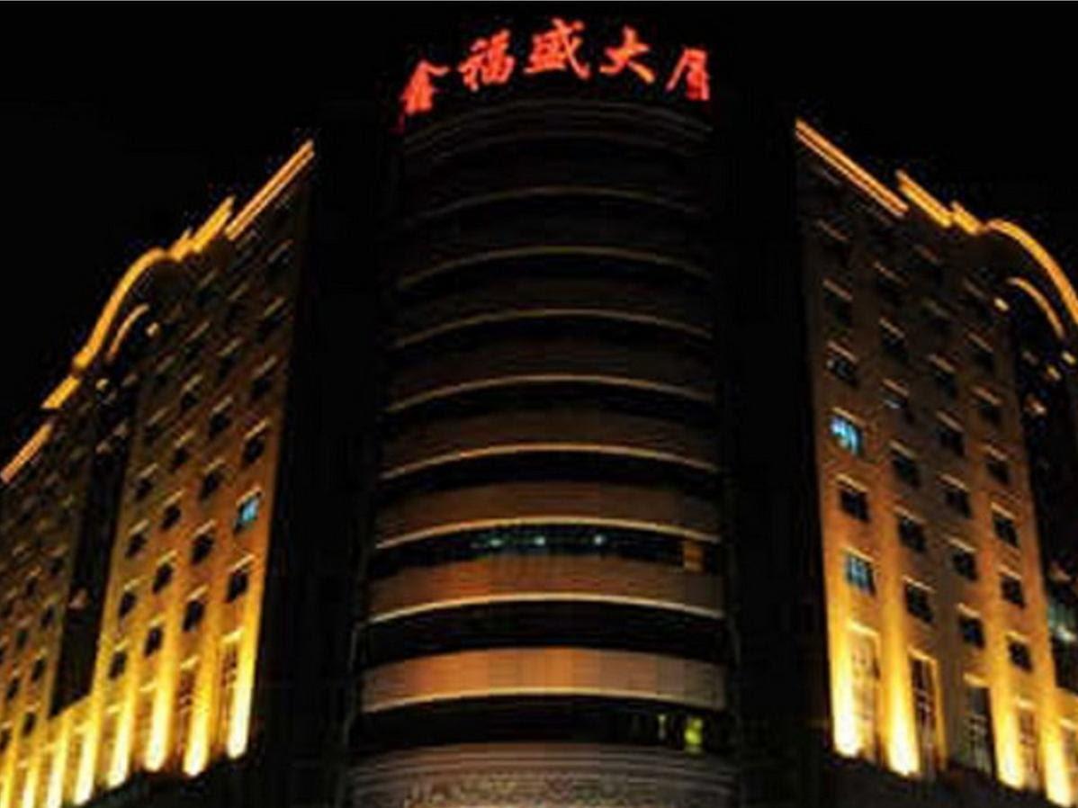 Jinan Xinfu Xiangyun Hotel Reviews