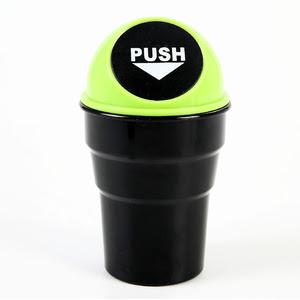 Mini Plastic Car Trash Can Mini Plastic Car Trash Can Suppliers And