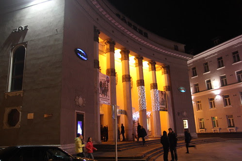 Kino Soprus Cinema