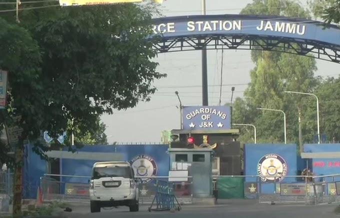 Jammu Air Force Station पर दो धमाके, वायुसेना ने कहा- साजो-सामान पूरी तरह सुरक्षित