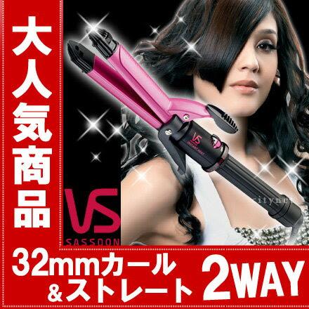 Amazon jp 売れ筋ランキング ヘアアイロン の中で最も人気  - ヘアアイロン 2way 人気