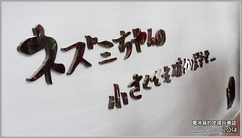 杏屋09.jpg