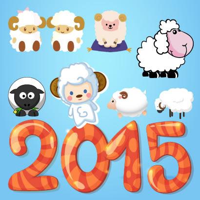 羊年賀状2015年のイラストaieps ベクタークラブイラストレーター