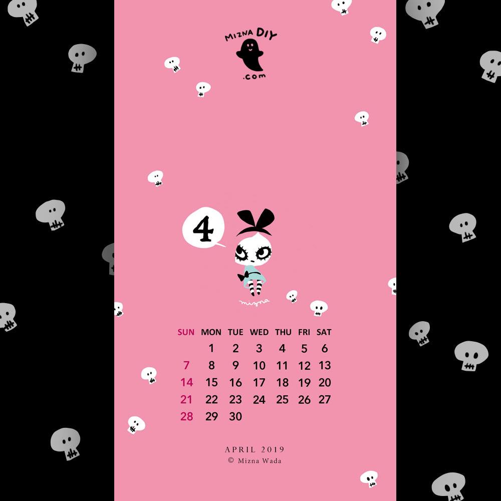 2019年4月のカレンダー付き壁紙 スマホ用 無料ダウンロード Mizna Diy