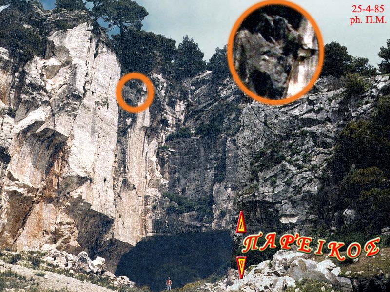 Image result for ΤΑ ΜΥΣΤΗΡΙΑ ΤΗΣ ΕΛΛΑΔΟΣ