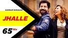 Jhalla Lyrics - Gurnam Bhullar