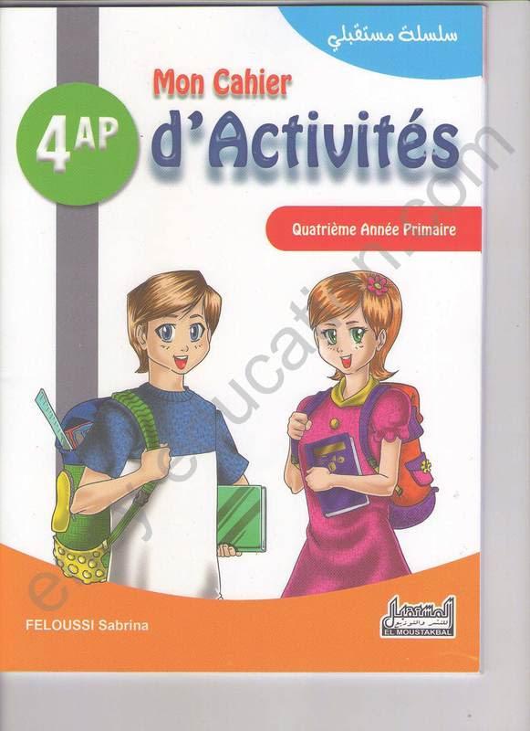 Mon cahier d'activités 4AP