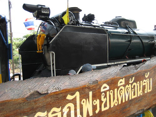 Steam engine at Chachoengsao