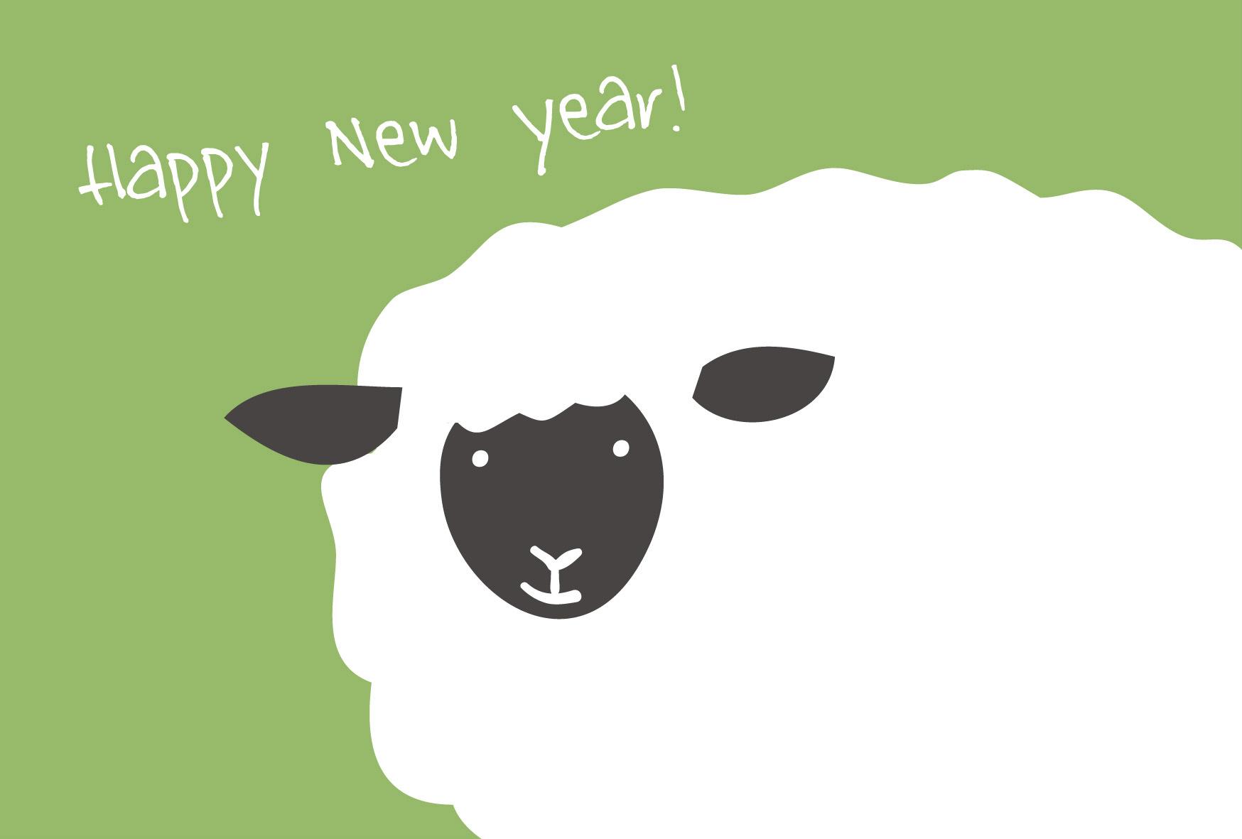 無料イラスト素材素材絵箱印刷用素材 年賀状テンプレート羊の